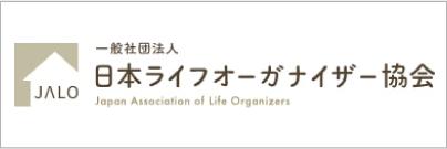 REUSE!MASTER